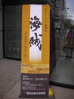 2009040701_3